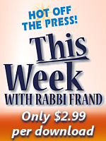 This week's Shiur